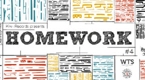 Homework #4, les inscriptions sont ouvertes…
